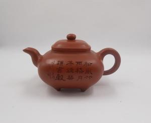 Zhuni Clay Chuanlu Yixing Teapot Chinese incense burner