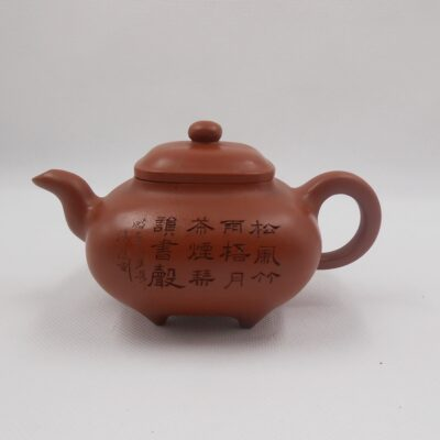 Zhuni Clay Chuanlu Yixing Teapot Chinese incense burner
