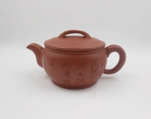 Wide Opening Carved Round Teapot