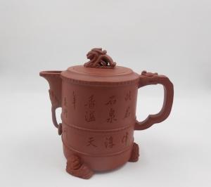 Auspicious Dragon Teapot