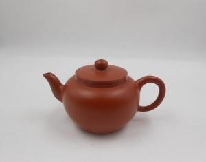 Rare Zhuni Teapot (130 cc)