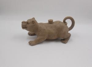 Leopard Shape Teapot