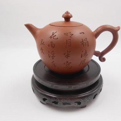 HongWen Pearl Yixing Teapot
