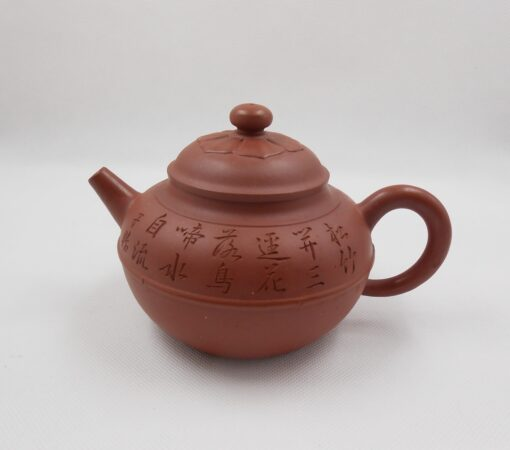 Ruyi Carved Round Teapot