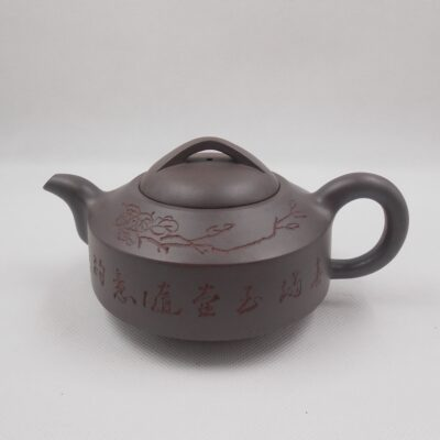 Grey Clay Han Jun Teapot