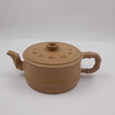 Duanni clay Bamboo Section Yixing Teapot