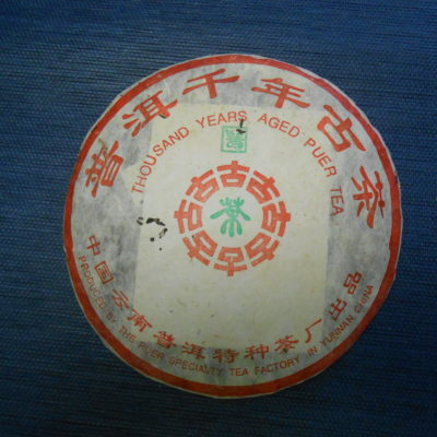 Thousand Years Aged Puerh Tea