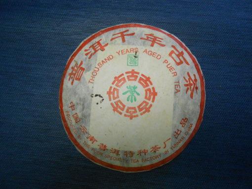 Thousand Years Aged Puerh Tea