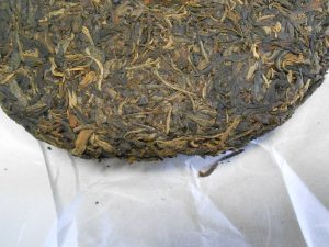 2005 普洱名茶山春茶 2005 Qingming Festival Spring tea