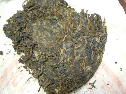 Thousand Years Aged Pu'er Tea 2005 普洱千年古茶