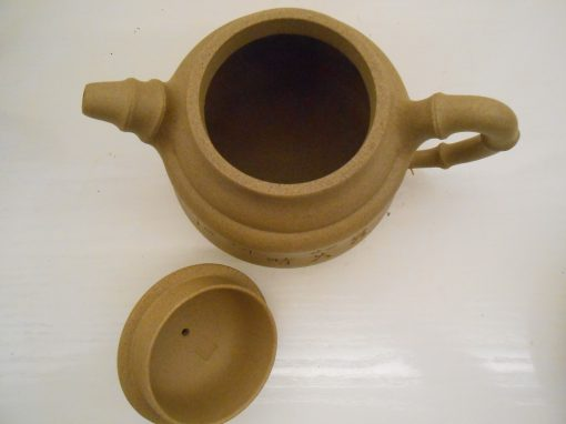 Bamboo Section Teapot 老段泥竹鼎圆壶