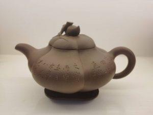 Purple clay Peach shape Yixing Teapot