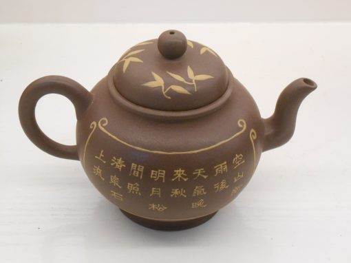 Round teapot with decoration 泥绘圆壶