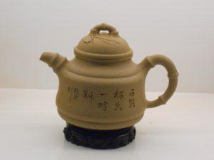 Bamboo Section Yixing Teapot
