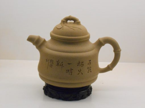 Bamboo Section Yixing Teapot