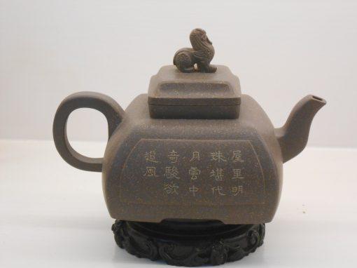 Grey clay square teapot 四方青灰砂壶