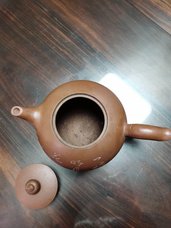 Hongwen Pearl teapot