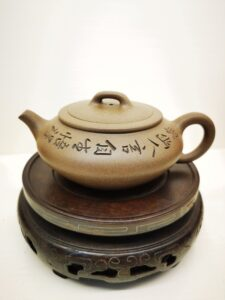 Authentic Grey clay Huaibi teapot