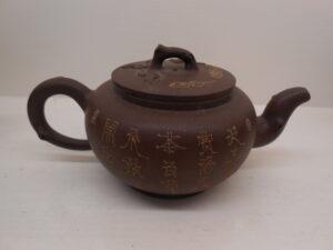 Longevity and good fortune round Yixing teapot