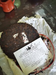 20 year sublime Aged Ripe tea cake (Menghai Factory)