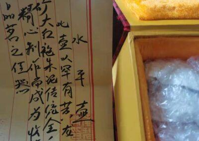 Yixing teapot certificate