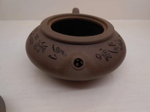 Raw Grey clay Huaibi teapot 原矿青灰砂壶怀壁壶