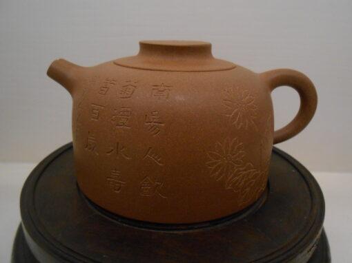 Duanni clay Chrysanthemum double hole teapot